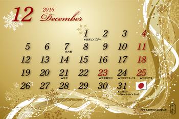 12_2016.jpg